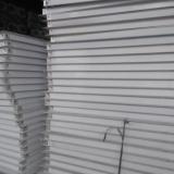 empresa de gesso para parede de quarto Guarulhos